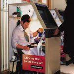 ATM机篇